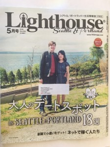 201405lighthouseSeattle01