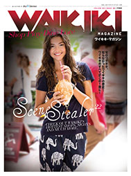 Waikiki Magazin 2015 vol 03/issue 06